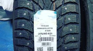 Разно-Размерные Шины Nokian Hakkapeliitta 9 275/40R21 — 315/40 R21 за 700 000 тг. в Алматы