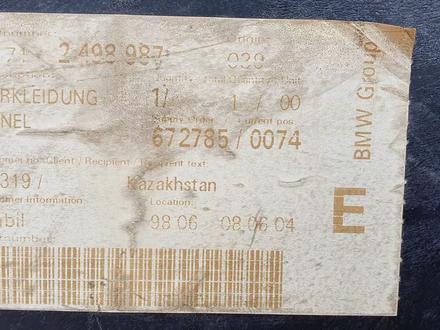 Защита картэра М5 Е39 в оригинале на бмв м5 е39 за 100 000 тг. в Алматы – фото 4
