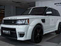 Land Rover Range Rover 2012 года за 19 500 000 тг. в Алматы