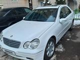 Mercedes-Benz C 240 2004 года за 3 500 000 тг. в Нур-Султан (Астана) – фото 2