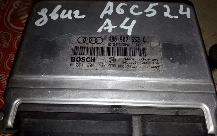 ЭБУ двигателя мотора на Ауди а4 б5 за 15 000 тг. в Алматы