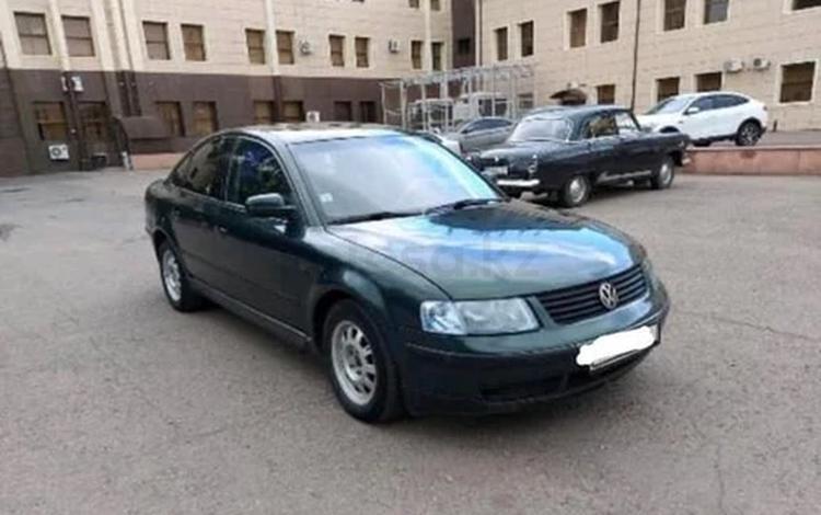 Volkswagen Passat 1996 года за 1 560 000 тг. в Нур-Султан (Астана)