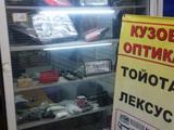 Магазин запчастей Кар Сити в Алматы – фото 3