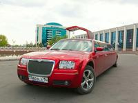 Аренда лимузинов в Павлодар