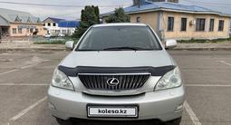 Lexus RX 330 2004 года за 7 400 000 тг. в Алматы – фото 3