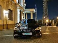 Mercedes Benz w221 s550, Lexus LS460 Ottoman с водителем в Алматы