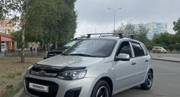 ВАЗ (Lada) Kalina 2192 (хэтчбек) 2014 года за 3 000 000 тг. в Павлодар