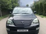 Lexus GX 470 2006 года за 8 800 000 тг. в Алматы