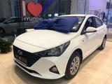 Hyundai Accent 2020 года за 5 800 000 тг. в Алматы