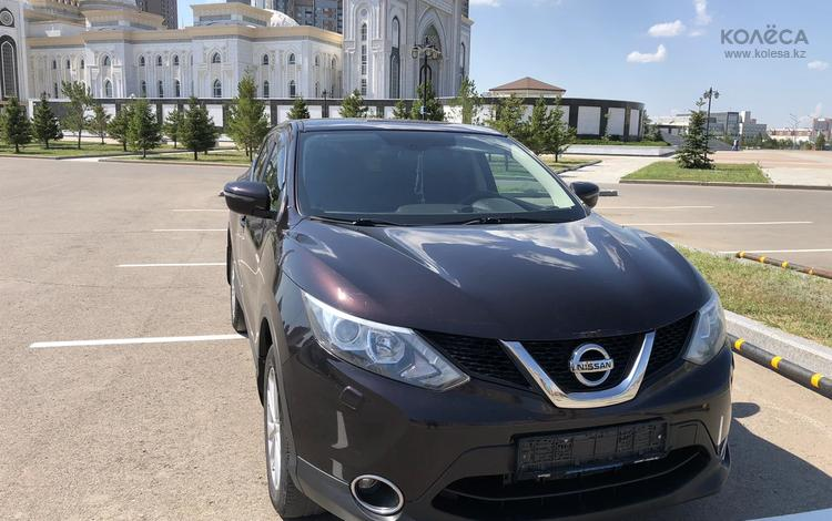 Nissan Qashqai 2015 года за 6 900 000 тг. в Нур-Султан (Астана)
