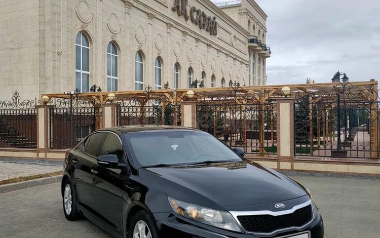 Kia Optima 2012 года за 4 000 000 тг. в Уральск