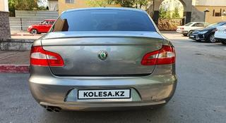 Skoda Superb 2013 года за 4 300 000 тг. в Нур-Султан (Астана)