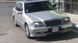Mercedes-Benz C 280 1997 года за 2 550 000 тг. в Кызылорда