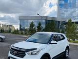 Hyundai Creta 2017 года за 8 000 000 тг. в Нур-Султан (Астана)