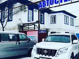 Автостекла_Атырау в Атырау – фото 4