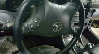 MercedesBenz за 10 000 тг. в Алматы