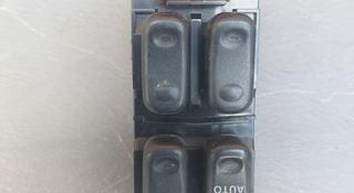 Кнопки стеклоподемников мазда кседос 6 за 444 тг. в Костанай