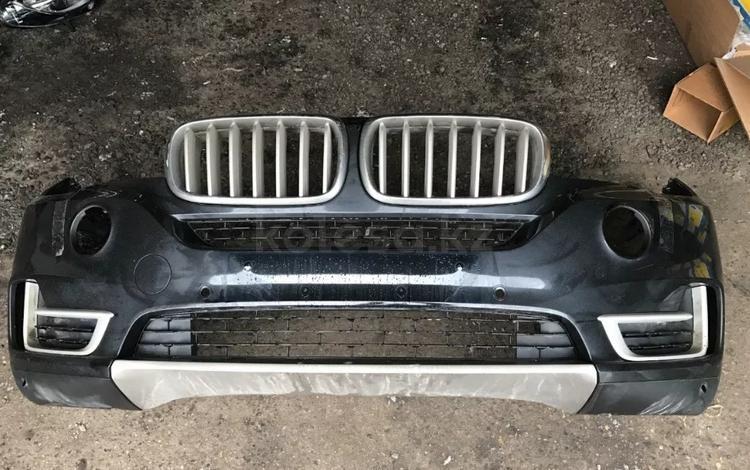 Бампер передний в сборе X5 F15 BMW за 150 000 тг. в Алматы