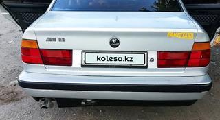 BMW 520 1991 года за 1 300 000 тг. в Павлодар