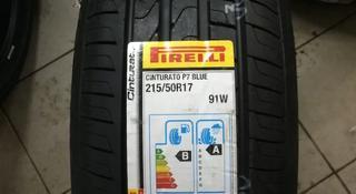 Шины Pirelli 215/50/r17 Cinturato p7 за 39 500 тг. в Алматы