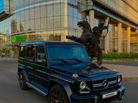 Mercedes-Benz G 55 AMG 2007 года за 14 800 000 тг. в Алматы