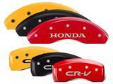 Honda CR-V (CRV) Хонда СР-В СРВ. Тормозные диски, барабаны, колодки. в Алматы
