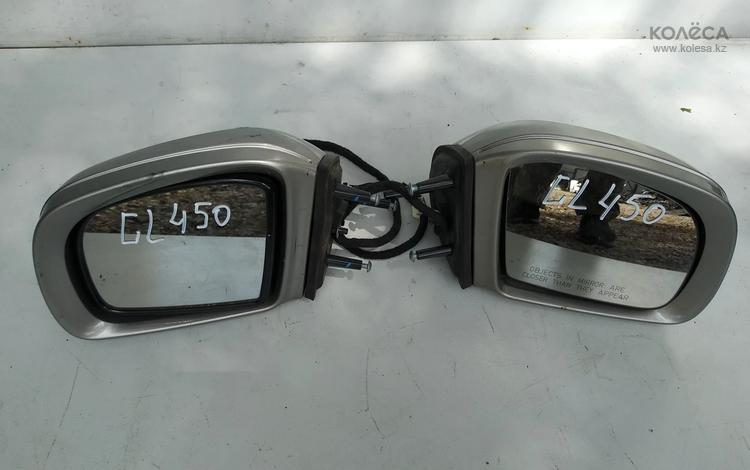Зеркало GL 450 за 50 000 тг. в Алматы