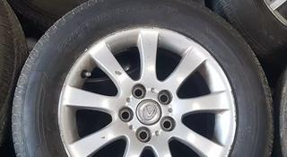 Диски на Lexus за 141 тг. в Шымкент