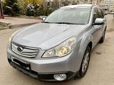 Subaru Outback 2011 года за 6 150 000 тг. в Алматы
