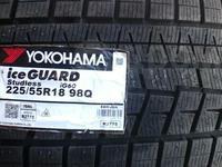 225/60R17 Yokohama Ice Guard IG60 за 50 000 тг. в Нур-Султан (Астана)