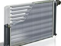 Радиатор за 28 000 тг. в Алматы