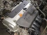 Двигатель K24A1 Honda CR-V 2.4 2002-2006 за 300 000 тг. в Нур-Султан (Астана) – фото 3