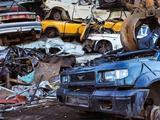 Автомобили на утилизацию в Рудный