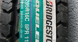 Bridgestone Dueler A/T 697, 205/80 R16C за 156 000 тг. в Алматы