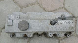 Клапоную крышку на мазду 626 90 г об 20 за 7 000 тг. в Алматы