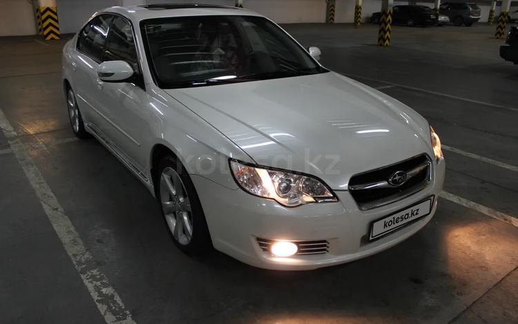 Subaru Legacy 2007 года за 5 200 000 тг. в Алматы