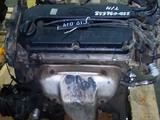 Двигатель контрактный Кия Спектра Kia Spectra за 258 243 тг. в Челябинск – фото 3