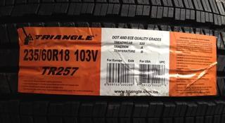 235/60/18 (ТR257) Triangle новые! за 23 450 тг. в Алматы