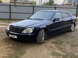 Mercedes-Benz S 500 2000 года за 2 650 000 тг. в Уральск