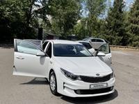 Kia K5 2019 года за 9 300 000 тг. в Алматы