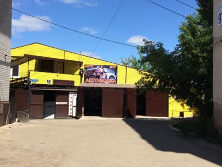АвтоМойка на Детсаде в Уральск