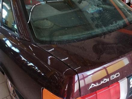Audi 80 1991 года за 1 200 000 тг. в Костанай – фото 2