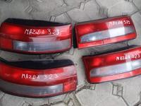 Заднии фонари мазда323 купе за 8 000 тг. в Алматы