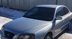Hyundai Elantra 2005 года за 1 800 000 тг. в Нур-Султан (Астана)