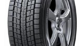 245/70R16 Winter Maxx SJ8 107R Dunlop за 47 800 тг. в Алматы