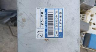 Блок управления акпп таркан за 30 000 тг. в Шымкент