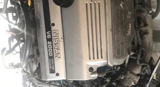 Двигатель Максима Сефиро за 280 000 тг. в Алматы