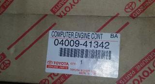 Компьютер за 180 000 тг. в Алматы