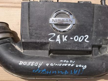 Всасывающий коллектор на ниссан патфандер за 10 000 тг. в Алматы