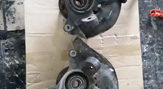 Цапфы ступицы Camry 30 за 333 тг. в Караганда